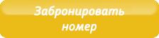 сухумское шоссе 17 новый афон