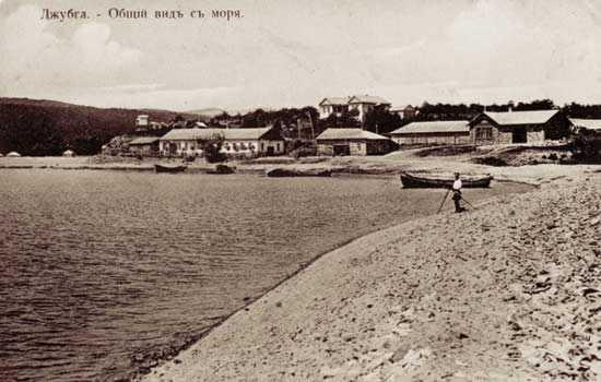 Джубга Краснодарский край
